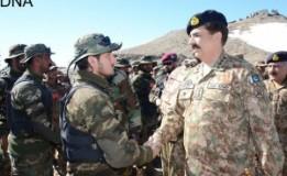 Army Chief vows to achieve goal of terror free Pakistan