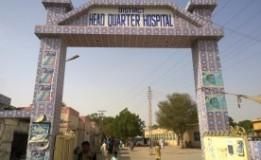 Malnutrition blights infants' lives in Pakistan's Sindh