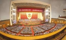 China's five year plan fantasy