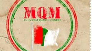 Federal  & Sindh Govts agree to  take action  against MQM