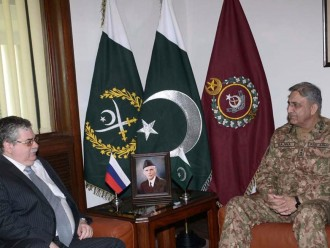Pakistan to enhance military  cooperation with Russia: COAS