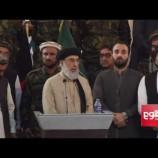 Return of warlord Hekmatyar adds to Afghan political tensions