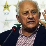 BCCI willing to hold talks with  PCB for bilateral series: Shahryar