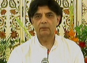 It will hurt party if I disclose why I didn't join federal cabinet: Nisar