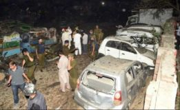 At least 22 injured in Lahore explosion