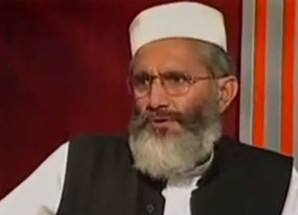 Corruption and state can't go parallel: Siraj