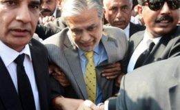 Dar Assets Reference case: Accountability Court summons two more witnesses on October 12