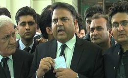 Ishaq Dar will be behind the bars within three months: Fawad Chaudhry
