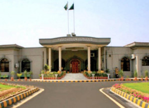 IHC adjourns  hearing of Faizabad sit-in case