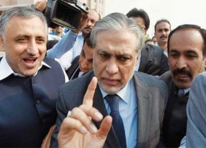 Accountability Court declares Ishaq Dar 'absconder'