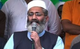 Siraj calls for countrywide protest  today against Trump's Jerusalem decision