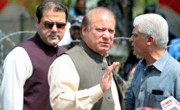 NAB summons  Nawaz Sharif today