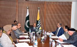 AJK President stresses the need to provide quality higher education facilities to the people of Azad Kashmir