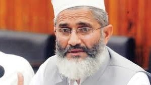 Nawaz has no moral ground to talk about weaknesses of  judicial system: Siraj